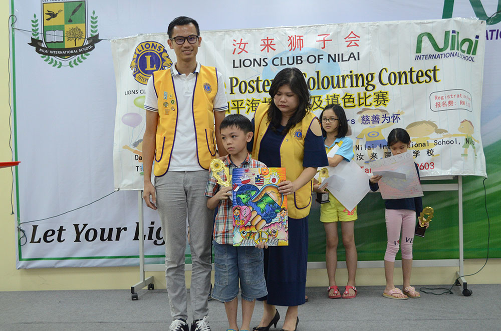 Lions Club Drawing Contest